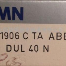 GMN轴承总代理S 61803 E TA