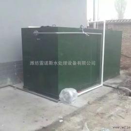 滨州MBR一体化中水回用设备生产厂家