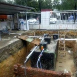 惠州MBR一体化中水回用设备生产厂家