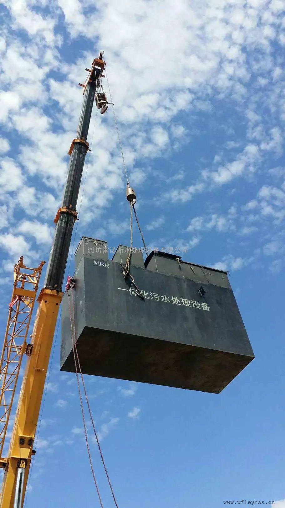 巴音郭楞MBR一体化中水回用设备生产厂家