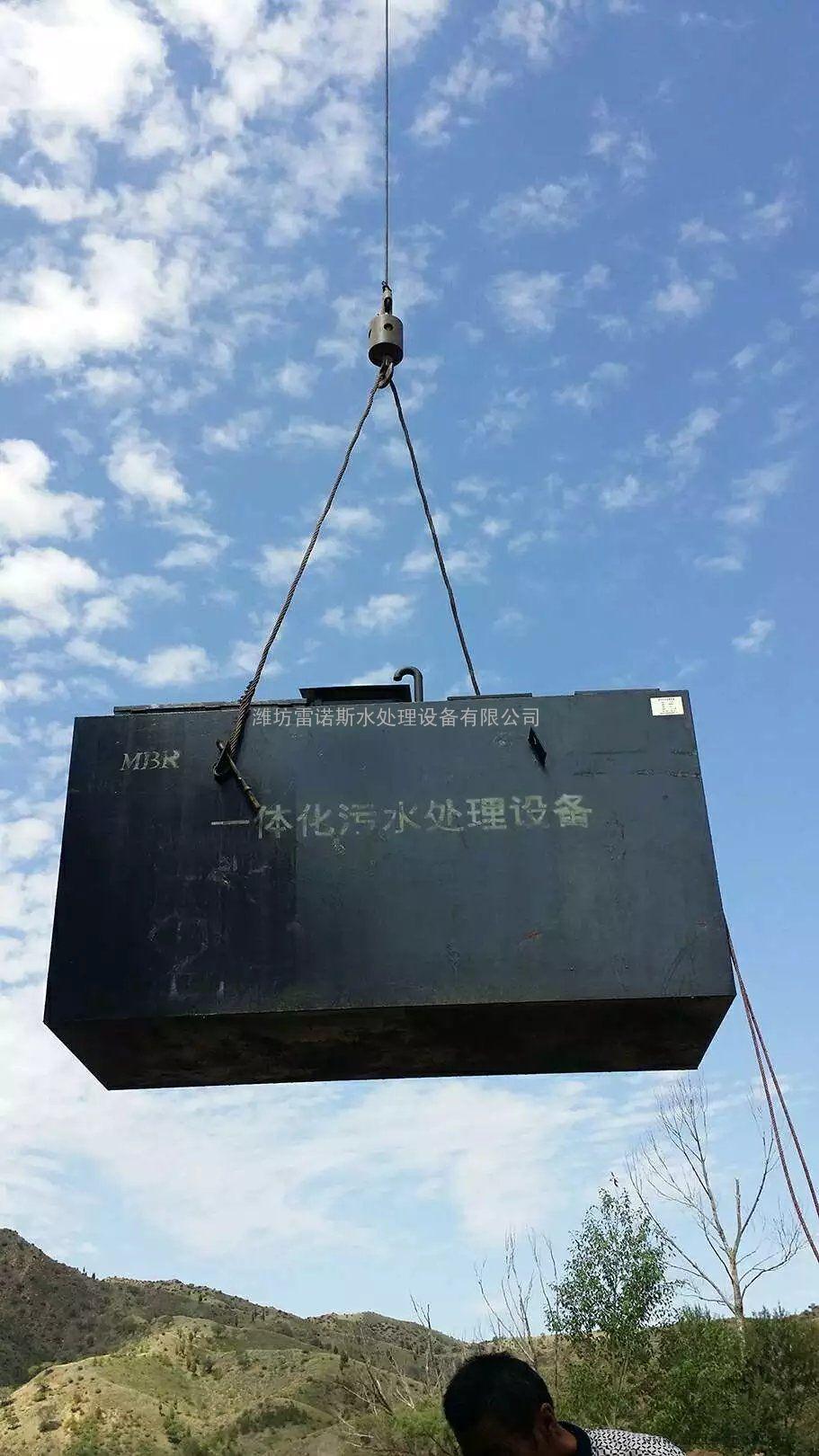 红河州MBR一体化中水回用设备生产厂家