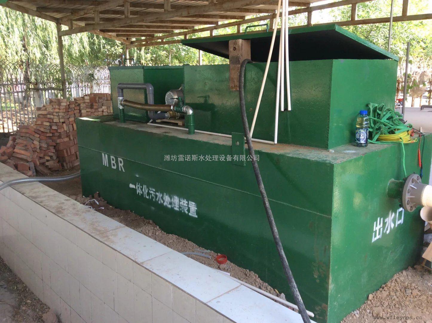 阳江MBR一体化中水回用设备生产厂家