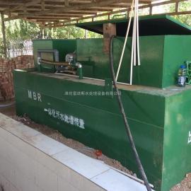 沧州MBR一体化中水回用设备生产厂家
