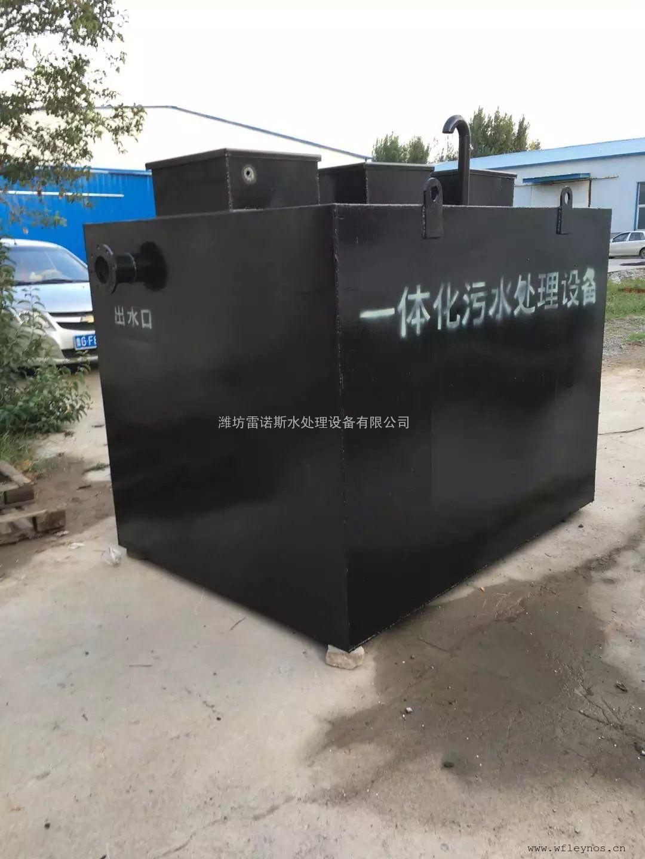 南平MBR一体化中水回用设备生产厂家