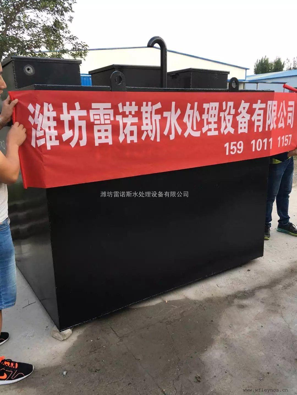 黔南MBR一体化中水回用设备生产厂家