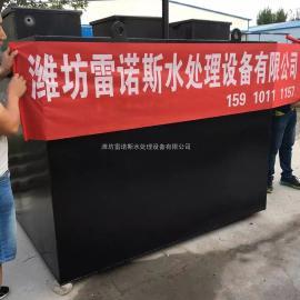 龙岩MBR一体化中水回用设备生产厂家