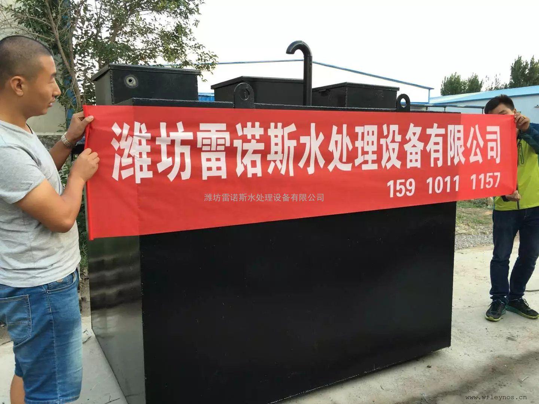 阜新MBR一体化中水回用设备生产厂家