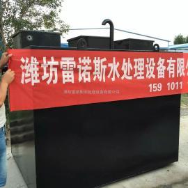 信阳MBR一体化中水回用设备生产厂家