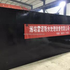 酒泉MBR一体化中水回用设备生产厂家