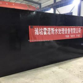 桂林MBR一体化中水回用设备生产厂家