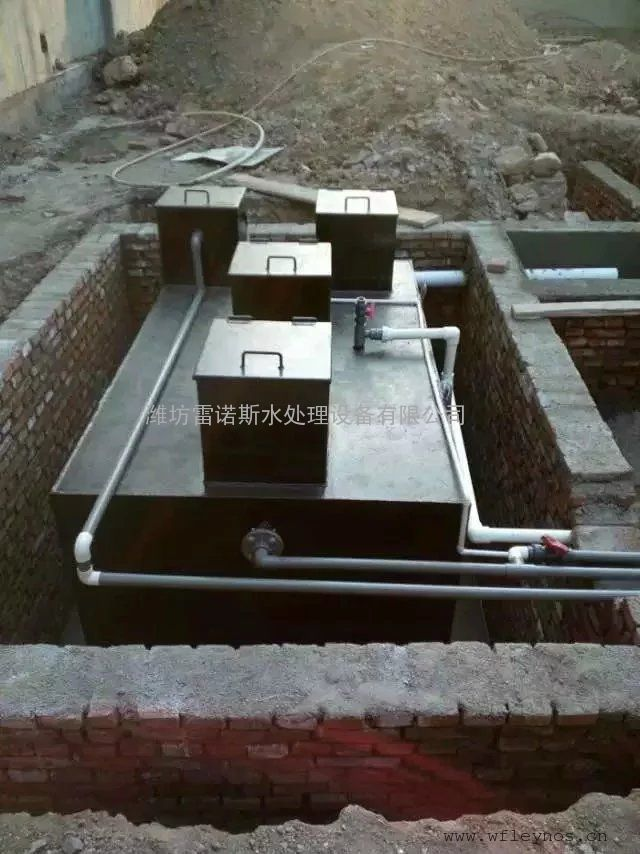 鸡西MBR一体化中水回用设备生产厂家