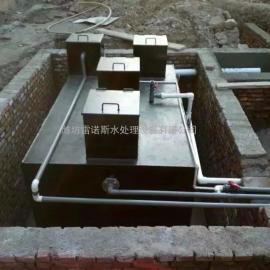 抚顺MBR一体化中水回用设备生产厂家