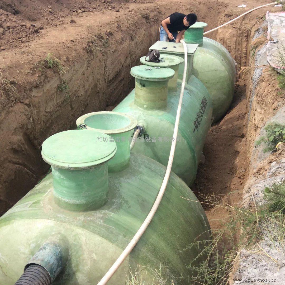 云浮MBR一体化中水回用设备生产厂家