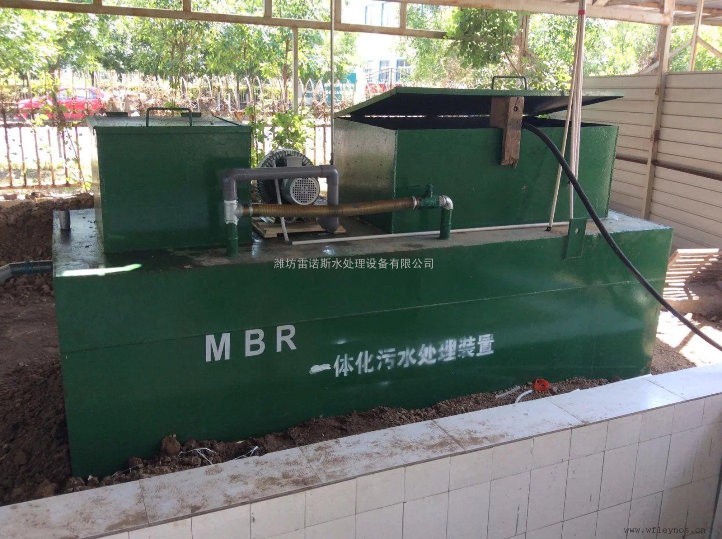 阳泉MBR一体化中水回用设备生产厂家