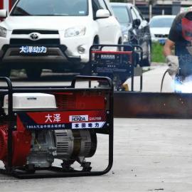 本田氩弧焊电焊机/190A汽油氩弧焊机