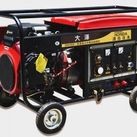 350A本田汽油发电电焊机/车载350A氩弧焊机