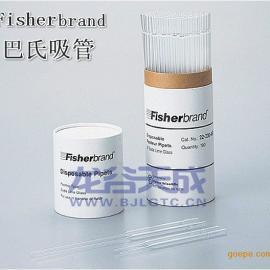 Fisherbrand巴氏吸管 22-230-482
