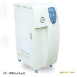 河南新科仪器供应CS-10B实验室专用高纯水机