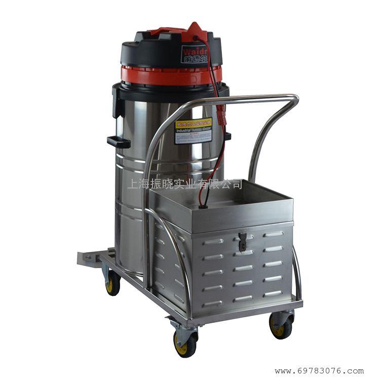 前置推吸扒头WD-80P电瓶吸尘器仓库车间吸粉吸尘吸铁屑