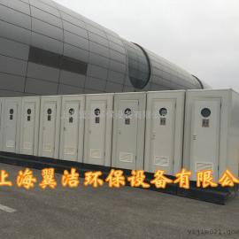 上海翼洁 工地厕所出租 工地临时厕所出租价格便宜质量保证