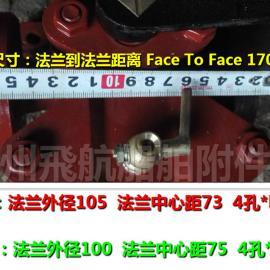 双联低压粗油滤器AS4025 0.4/0.22