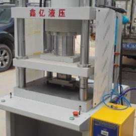 铝合金水口冲切机