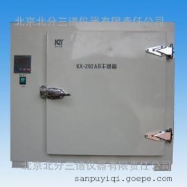 KX-202型电热恒温培养箱/干燥箱