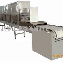 广州越能微波花生米熟化设备花生米熟化机