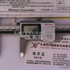 三丰数显卡尺500-197-30 /0-200mm