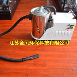 小型移动式吸尘器-单相工业吸尘器-江苏全风工业集尘机