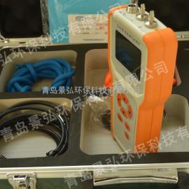手持式烟气流量/流速检测仪 GH-61便携式烟气流速仪