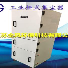 气缸式工业吸尘器-脉冲反吹工业吸尘器,柜式吸尘器