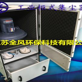 大小型工业集尘机-脉冲反吹集尘器
