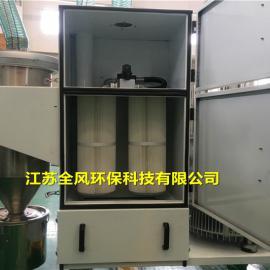 大型脉冲集尘器-11kw脉冲反吹集尘器