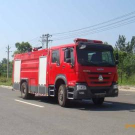 国五重汽豪沃8吨泡沫消防车价格