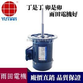 2.2KW工业高温干燥箱电机/2.2KW长轴电机