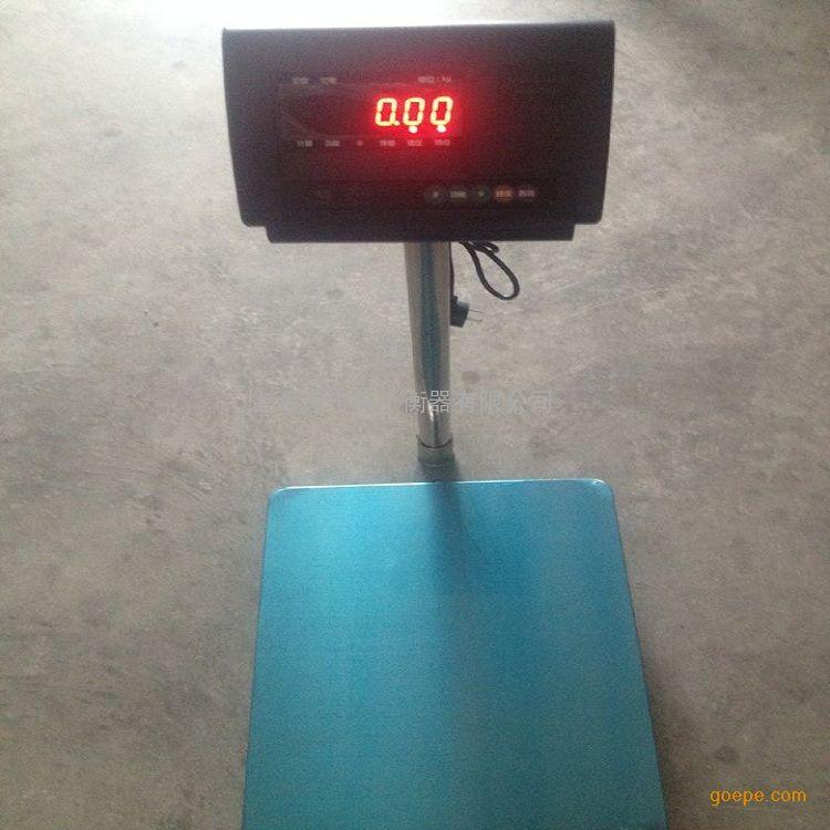 100公斤打印台秤 耀华打印电子称价格