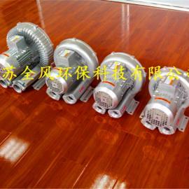 超声波清洗设备专用YX-81D-2 *5.5KW漩涡风机