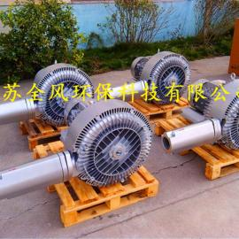 【国家环保局指定产品】曝气鼓风机-水处理曝气风机