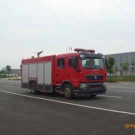 国五重汽豪沃5吨泡沫消防车/国五消防车