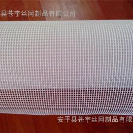 网格布生产厂家@网格布多少钱一平米@网格布的作用