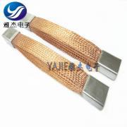 自动化设备铜软连接