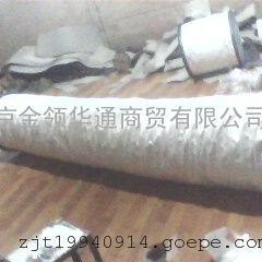 供应硅玻钛金软管.a一级防火软管