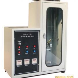 纺织品水平垂直燃烧测试仪