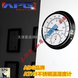 不锈钢温湿度表促销,指针温湿度表,天津不锈钢温湿度表