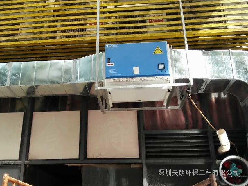 珠海天朗订做油烟净化器厂家批发,目测无烟
