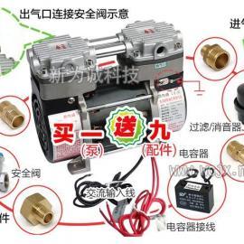 大流量微型气泵AC-A-310