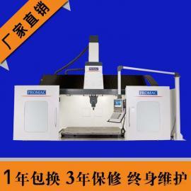 海南三亚台湾大型龙门五面体HERMLE五轴联动数控机床厂家