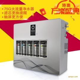 办公净水器 商用直饮机租赁、RO反渗透纯水机 可加装刷卡