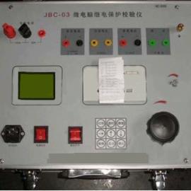JBC-803单相继电保护测试仪